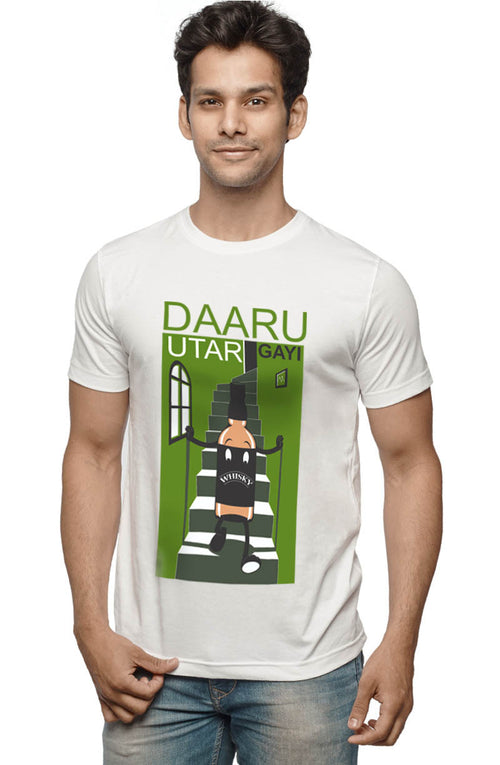 Daaru Utar Gayi T-Shirt - Wear Your Opinion - WYO.in  - 2