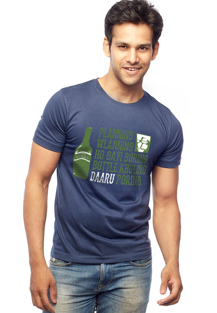 Daaru Pouring T-Shirt - Wear Your Opinion - WYO.in  - 2