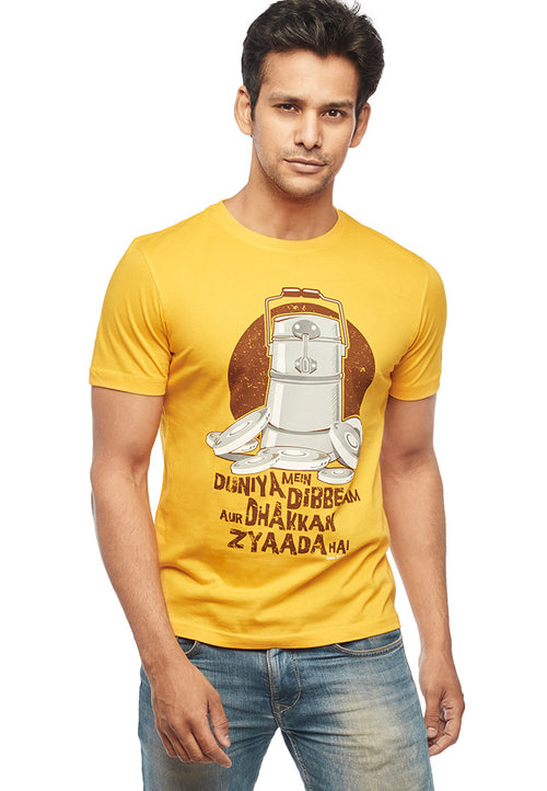 Dibbe Kam Dhakkan Zyaada T-Shirt - Wear Your Opinion - WYO.in  - 2