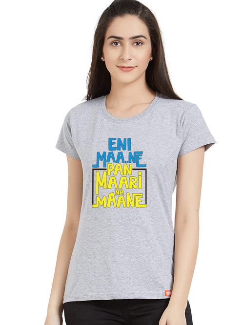 Eni Maa Ne Women T-Shirt