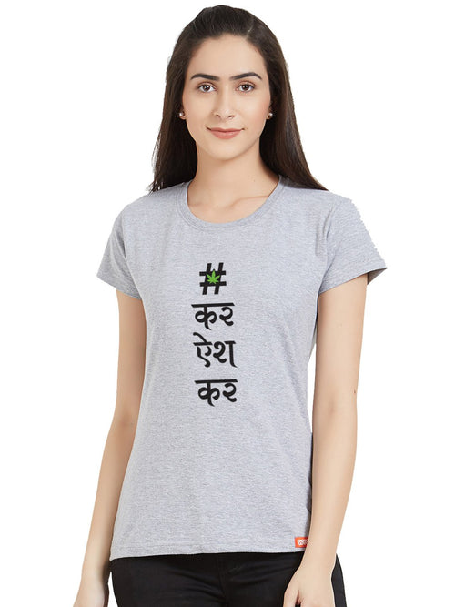 Hashtag Kar Women T-Shirt