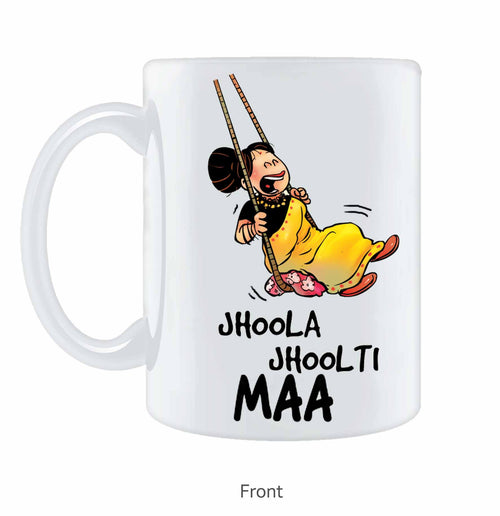 Jhoola Jhoolti Maa Coffee Mug - Wear Your Opinion - WYO.in  - 1
