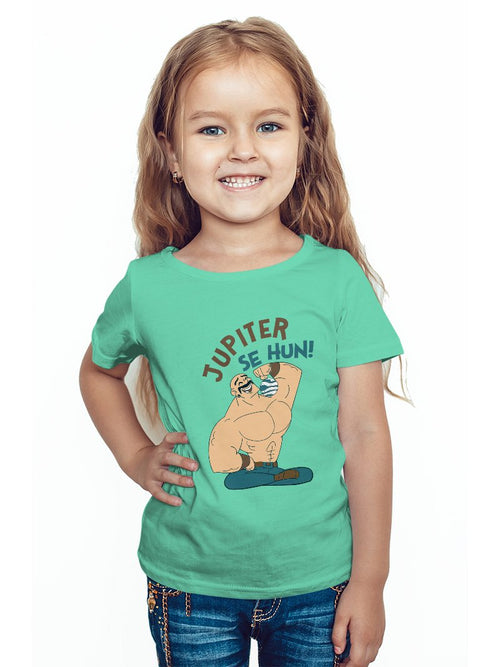 Jupiter Se Hoon Kids T-Shirt