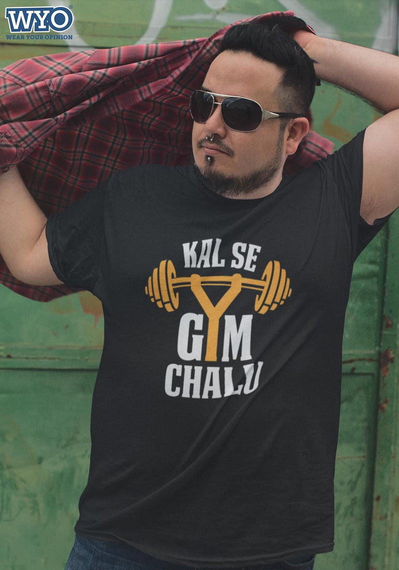 Kal Se Gym Plus Size T-Shirt