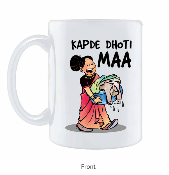Kapde Dhoti Maa Coffee Mug - Wear Your Opinion - WYO.in  - 1