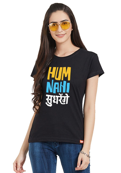 Nahi Sudhrengey Women T-Shirt