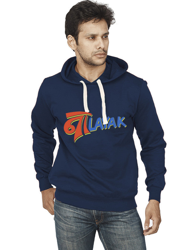 Nalayak Front Print Sweatshirt - Wear Your Opinion - WYO.in  - 2