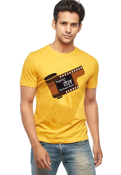 Negative Role T-Shirt - Wear Your Opinion - WYO.in  - 1