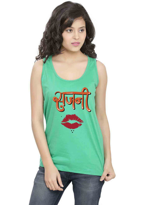 Saajani Sleeveless T-shirt
