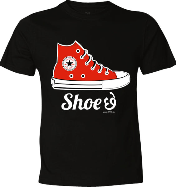 Shoe Che T-Shirt - Wear Your Opinion - WYO.in  - 4