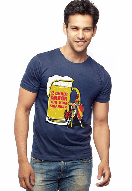 Sikandar T-Shirt - Wear Your Opinion - WYO.in  - 6
