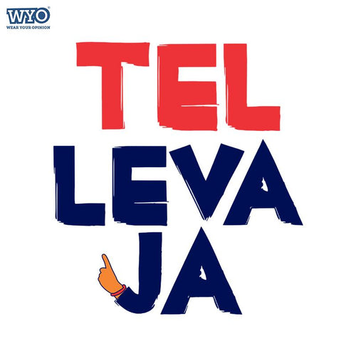 Tel Leva Ja Women T-Shirt