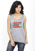 Vitamin Me Sleeveless T-shirt