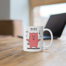 Load image into Gallery viewer, .wtf Porkbun mascot mug