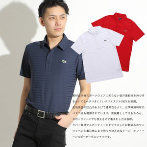 ラコステ ポロシャツ メンズ 半袖  LACOSTE JAQUARD STRIPED JERSEY POLO SHIRT DH8132 RED
