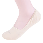 2 Pairs Finest Combed Cotton Invisible Socks Plain Beige