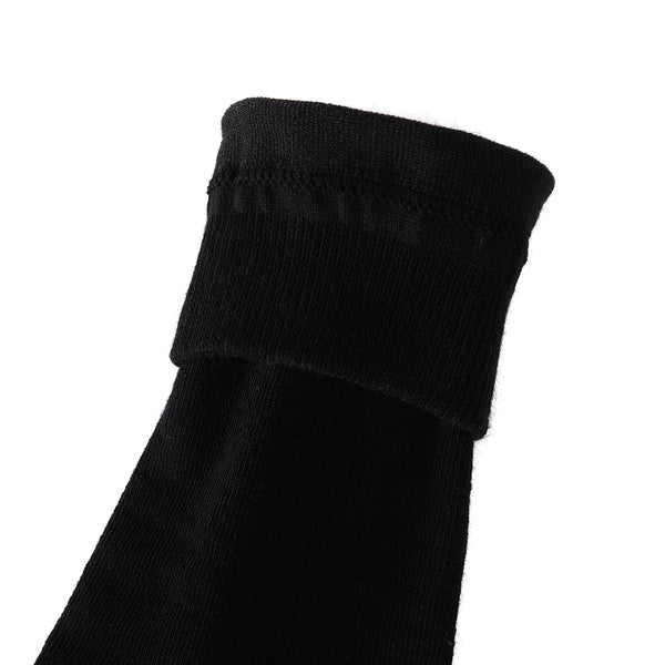 4 Pairs Finest Combed Cotton Business Socks, Black, Gift Set