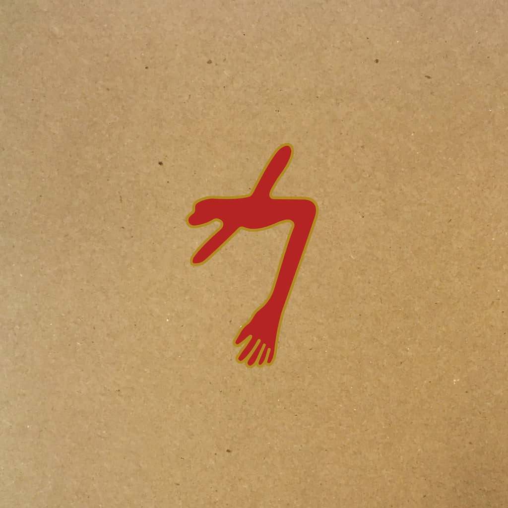 Swans • The Glowing Man [3xLP]