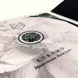 Kokomo • Monochrome Noise Love [CD]