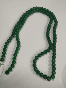 Beads Glass 8Mm Pine Green 8 Mm