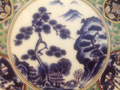 "Vintage Japan Collector's Plate with Blue Village Scene and Gold Painted Trim 6.25"" Diameter ECO012"
