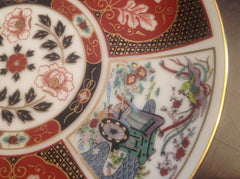 "Vintage Japan Collector's Plate w/Flowers, Birds and Rickshaw & Gold Painted Trim 6.25"" Diameter ECO015"