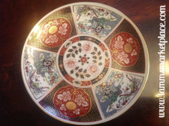 "Set of 4 Vintage Japan Collector's Plates with Gold Painted Trim 6.25"" Diameter ECO016"