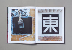 A New Type of Imprint – Volume 11 – Inside 03