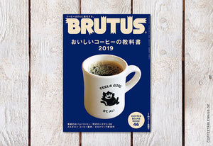BRUTUS Magazine – Number 885 – Cover