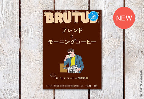 BRUTUS Magazine – Number 909 – Cover