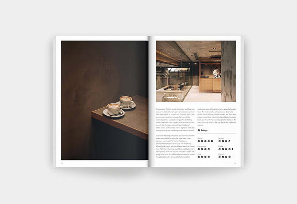 Hong Kong Coffee Guide – Inside 04