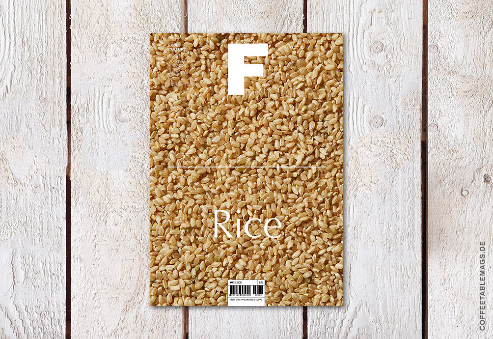 Magazine F – Issue 05: Rice – Cover