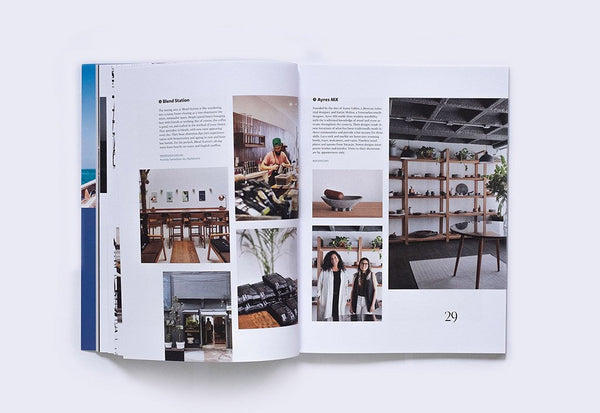 Lagom – Issue 09 – Inside 05