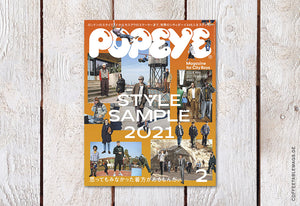 Popeye – Issue 886: Style Sample 2021 – Cover