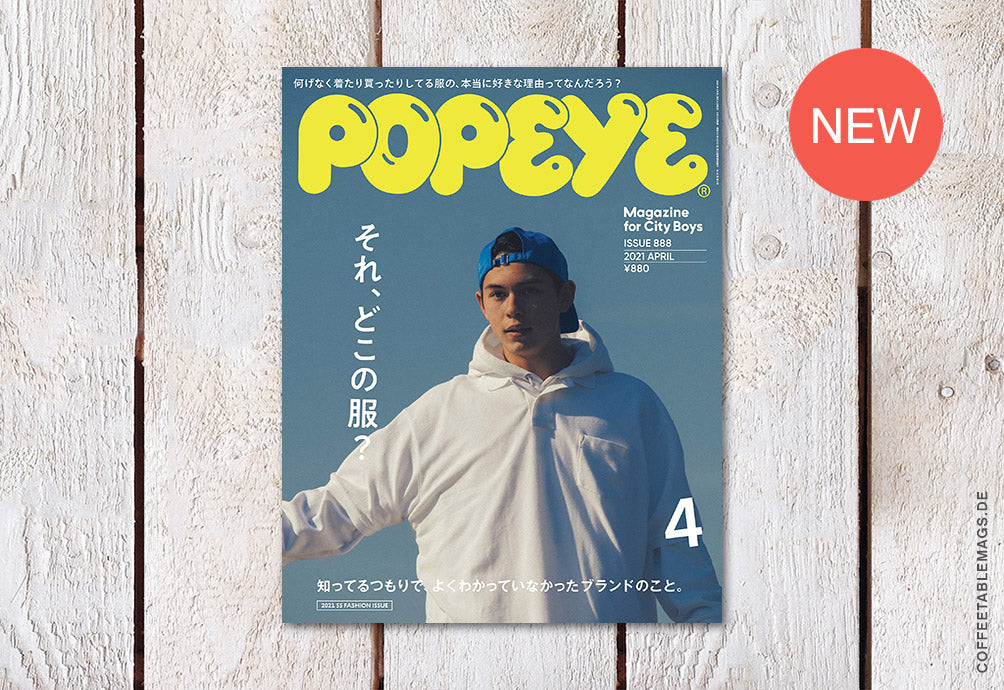Popeye – Issue 888: What brand are you wearing? – Cover