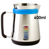 Ciampa Cafe Jug w/ thermometer