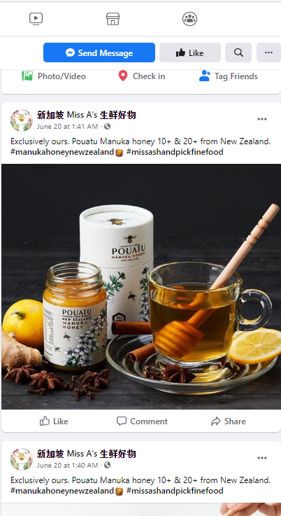 Pouatu Manuka Honey UMF 20+