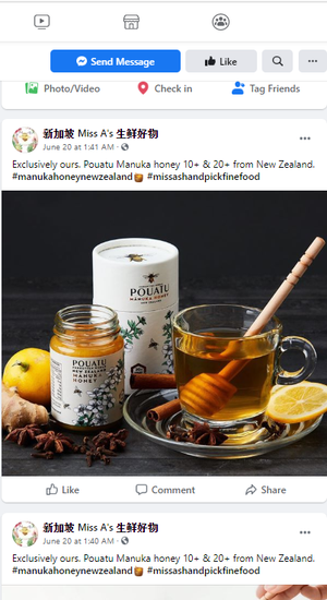 Poutau Manuka Honey UMF 10+