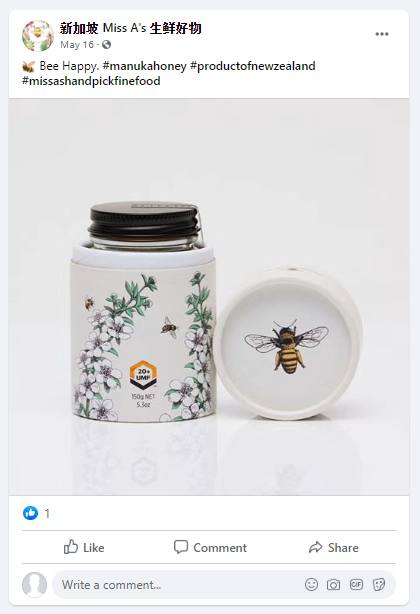 UMF20+ MĀNUKA HONEY 150G GLASS JAR & OUTER TUBE