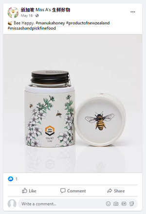 UMF 10+ Manuka Honey 300g, glass jar with outer tube