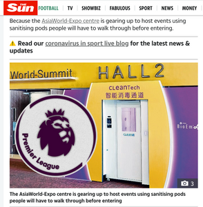 英國《THE SUN》- Coronavirus-busting 'Sanitising Tunnels' could be key to allowing fans back into Premier League stadiums