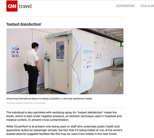 美國《CNN》Travel - Hong Kong airport brings in cleaning robots and disinfection booth