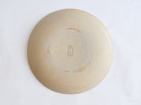 WONDERFULL PLATE M 21cm White | ONE KILN