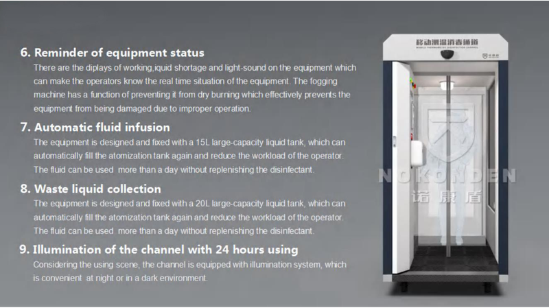 MOBILE DISINFECTION THERMOMETRY CHANNEL- A02 INFRA RED VERRSION