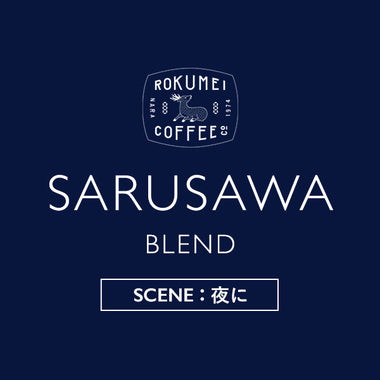 Sarusawa Blend [SCENE: At Night]