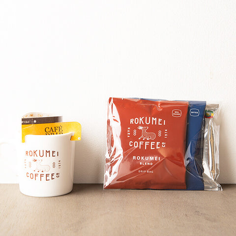 Drip Bag 3 Specialty Coffee 3pcs