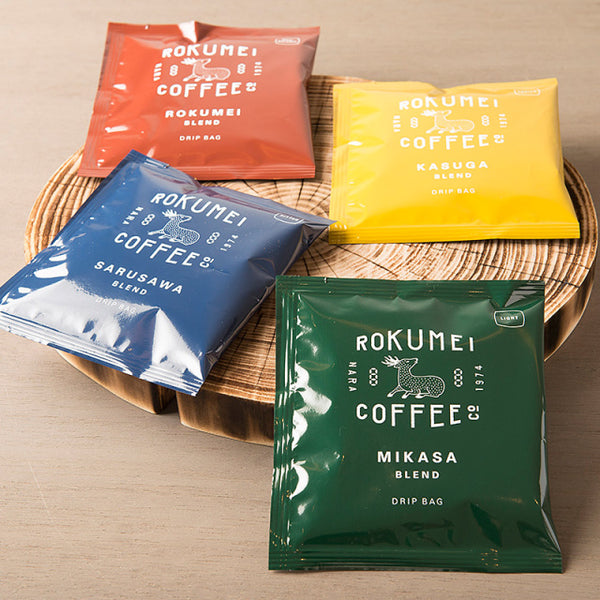 Drip bags, small gifts, 4 blends of coffee to enrich your everyday life, 4pcs