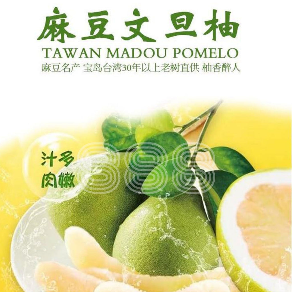 Tainan Madou Pomelo (Mini, 2pc)