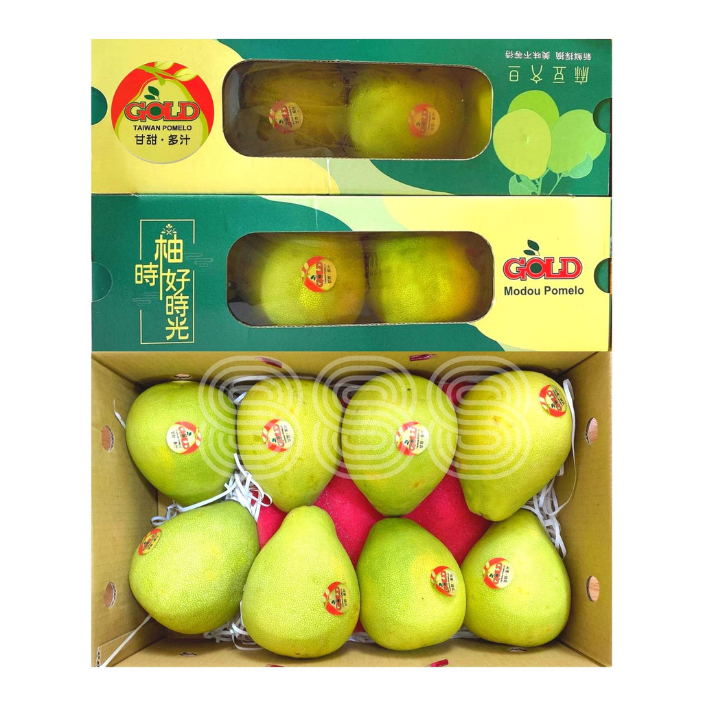 Taiwan Wendan Mini Pomelo Giftbox (8pc)