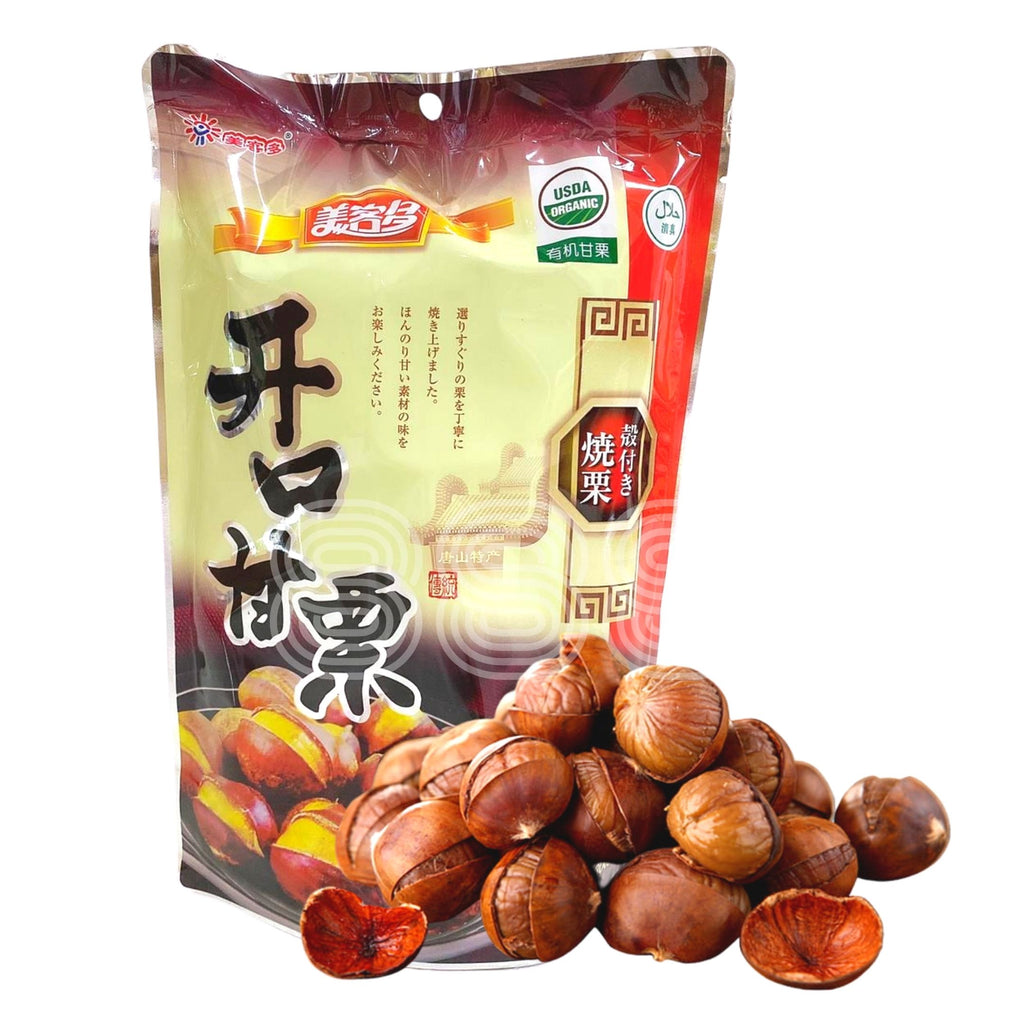 Peeled Organic Roasted Chestnut (300g, 3 Sachets)